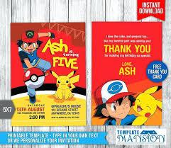 Pokemon Birthday Invitation Templates Free Personalized Card