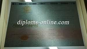 Купить диплом в Казани о высшем образовании или техникума по  Купить диплом в Казани