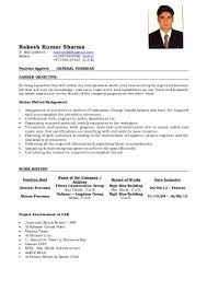 1 Or 2 Page Resume 0nline Free Resume Templates Resume For Study