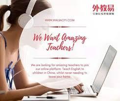 Esl Teaching Job China Online We Are Now Hiring English