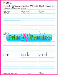 Printable phonics worksheets for phonogram practice. 5 Ar Words Phonics Worksheets Phonogram Words That Start With A