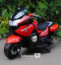 Детские <b>мотоциклы</b> для детей купить недорого