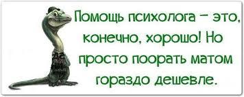 Предприниматель задержан на Луганщине при попытке дать военному прокурору 150 тыс. грн взятки, - Нацполиция - Цензор.НЕТ 3336