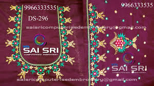 Machine Embroidery Jewelry Designs Sai Sri Computerised Embroidery 9966333535 Machine
