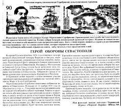 Картинки по запросу Армяне россии при царях