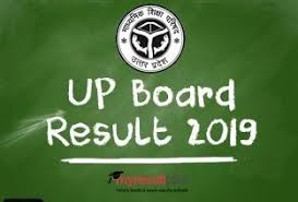 up board result 2019 this is how you