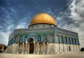 Although sometimes to differentiate the two iconic domed buildings present in the sanctuary, the gold domed building is called masjid al sakhrah (dome of the. Aqsa Mosque Images Free Vectors Stock Photos Psd