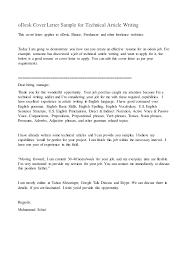 Medical Writer Cover Letter Letters Font