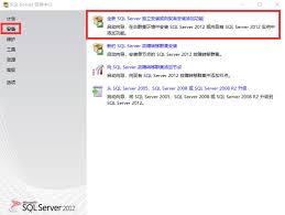 microsoft sql server database