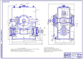 Технологический процесс сборки червячного редуктора Работа Курсовая  Технологический процесс сборки червячного редуктора
