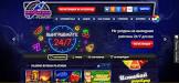 Казино Вулкан Platinum – лучший гемблинг на официальном сайте