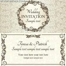 Invitation Maker Software Free Download Wedding Invitation Templates Free Downloads Apacims Com