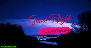 Good Night Images Free Download Beautiful Good Night