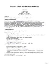 Accounts Payable Receivable Resume Sample Accounts Payable Resume Examples Accounts Receivable Payable Resume 18