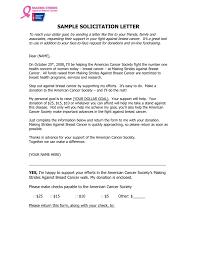 Solicitation Latter Sample Solicitation Letter