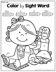 Small Picture Best 25 Kindergarten sight word worksheets ideas on Pinterest