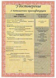 Купить диплом врача лечебное дело Телефонных купить диплом врача лечебное дело переговоров почтовых каждый имеет право на тайну личных вкладов и сбережений тайна переписки телеграфных и