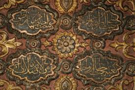 carved wooden wall panels uk
