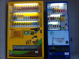 How To Open A Vending Machine Door Adorable FileHK Central 金鐘 Government HQ Complex 門常開 Open Door Vita