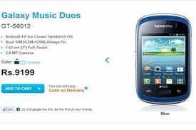 Samsung launches Galaxy Music Duos for ...