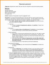 Build My Own Resume Sarahepps Com