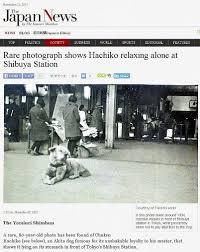 「1948年 - 忠犬ハチ公像再建。」の画像検索結果
