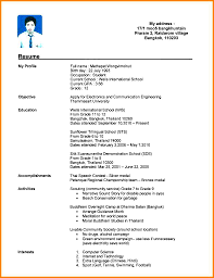 Resume Profile For College Student Resume Templates Microsoft Word College Student Template