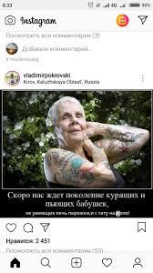 создать мем тату в старости приколы татуировки в старости как