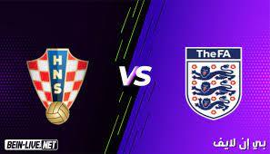 مشاهدة مباراة إنجلترا وكرواتيا بث مباشر اليوم بتاريخ 13-06-2021 في يورو 2020