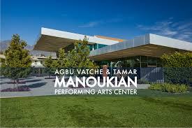 Vatche Tamar Manoukian Performing Arts Center
