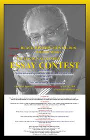 black history month feb essay competition ecole dickinsfield  black history month feb 9 essay competition ecole dickinsfield school