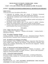 college academic essay for application examples