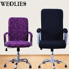 s m l spandex office chair covers slipcover armrest cover computer seat cover qcuztpz