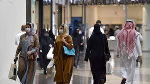 رسميًا: السماح بفتح المحلات خلال أوقات الصلاة بالسعودية.. وموجة من الجدل  بشأن القرار : صحافة الجديد اخبار عربية