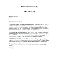 Job Reference Letter Template Request Employee
