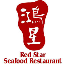 restaurants logo with a star. Brilliant Restaurants Images With Restaurants Logo A Star R