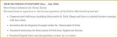 Internship Resume Examples Amazing Internship Resume Example On Swarnimabharathorg