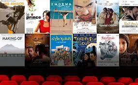 site d'annonce en tunisie rencontre