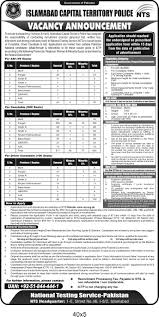 police nts application form for asi constable driver islamabad police nts application form for asi constable driver