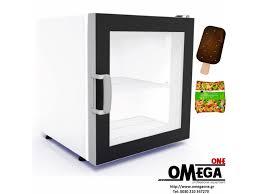 73 lt mini glass door freezer