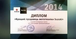 Медали дипломы купить челябинск 25 октомври 2017 Списък на училищата финансирани от МОН по модул Подобряване на условията за експериментална работа по природни науки на Национална