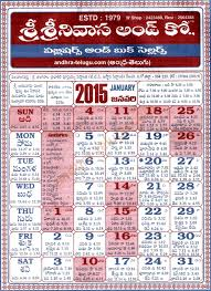 online calendars 2015 subhathidi telugu calendar 2015 may within online calendar