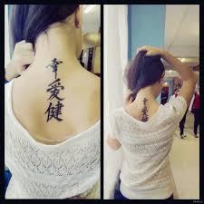 китайские иероглифы для тату топ 20 слов на китайском 70 фото
