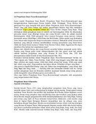 Dalam konsili nicea i (325) hal utama yang dibahas adalah ajaran arius, seorang imam paroki di baukalis di alexandria, mesir.arius mengajarkan bahwa yesus bukanlah allah, tetapi adalah makhluk ciptaan. Espacoltmmarykay Pengakuan Iman Nicea Konstantinopel Gpib Gereja Santo Paulus Sendangguwo Semarang Kompendium Kgk Bagian Satu Seksi Dua Inti Konkret Dalam Pengakuan Iman Athanasius