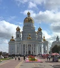 <b>Саранск</b> — Википедия