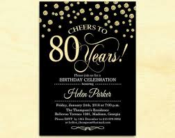 60 birthday invitations birthday invites remarkable invitations for 60 birthday party