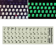 <b>Russian Letters</b> Ultrabright <b>Fluorescence</b> Luminous <b>Keyboard</b> Sticker