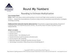 Round My Numbers Rounding to Estimate Multiplication Intermediate ...