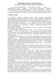 Консультация юриста онлайн марта  Заключение договора с филиалом
