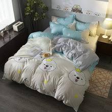 Распродажа Full Single Bed Children - товары со скидкой на ...